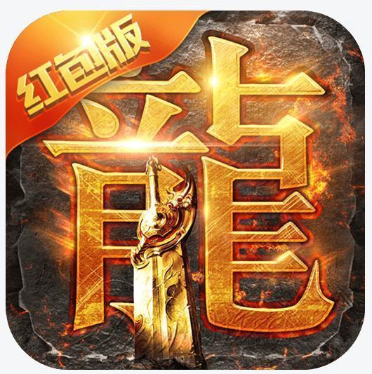 天王龙城战歌