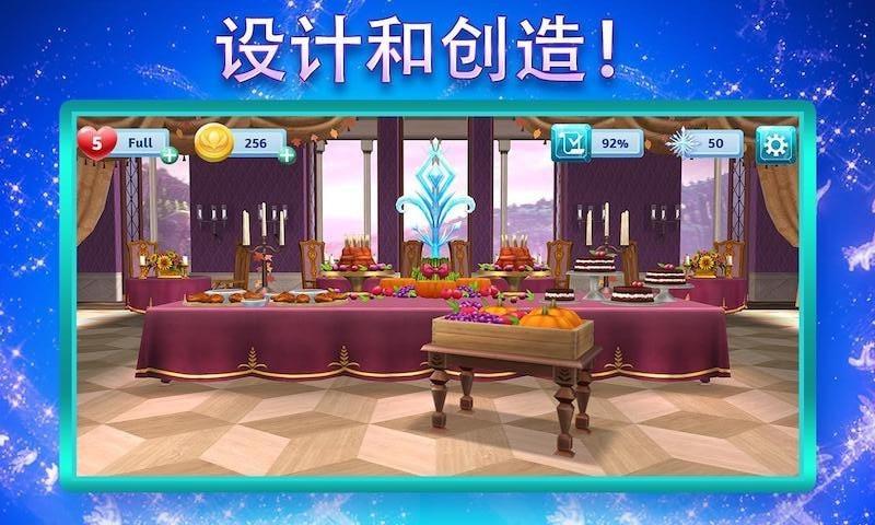 冰雪公主城堡舞会