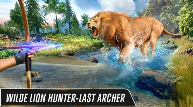 狮子狩猎射箭