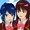 樱花校园模拟器1月9日更新版