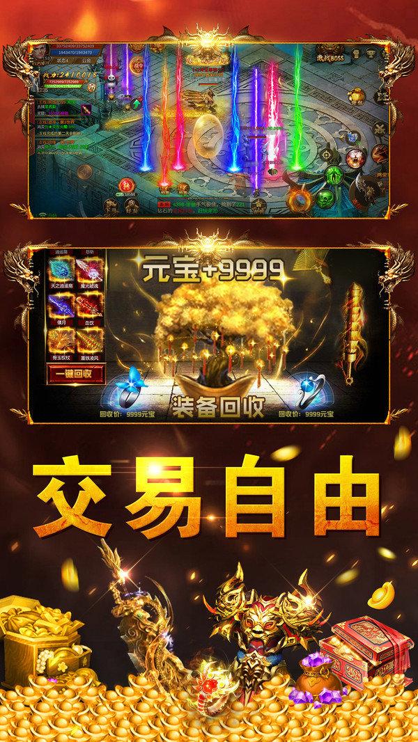 龙川复古传奇1.76