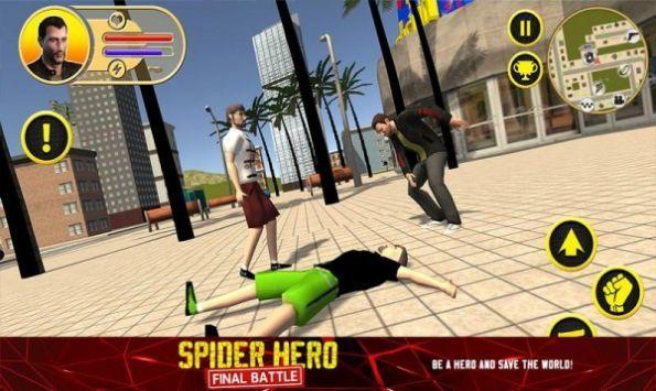 蜘蛛英雄最后战
