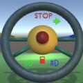 方向盘模拟器