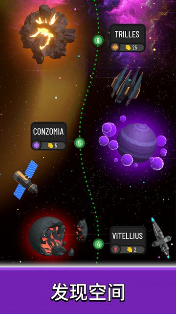 太空殖民地建设