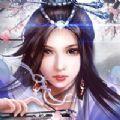 仙侣奇缘之紫青宝剑