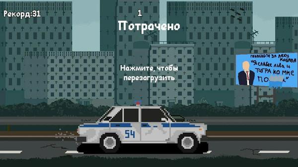 斯拉夫跑者