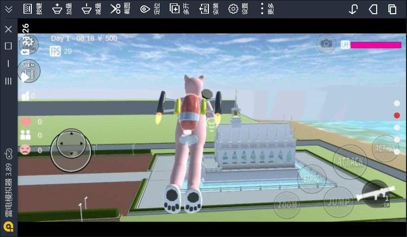 樱花校园模拟器1.035.18版