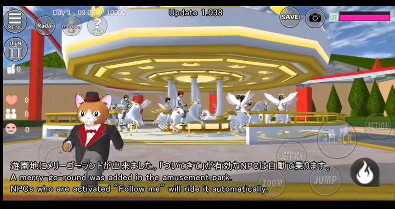 樱花校园模拟器1.038英文版