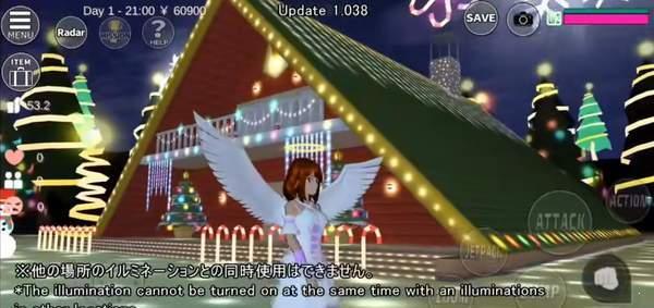 樱花校园v1.038.00圣诞版