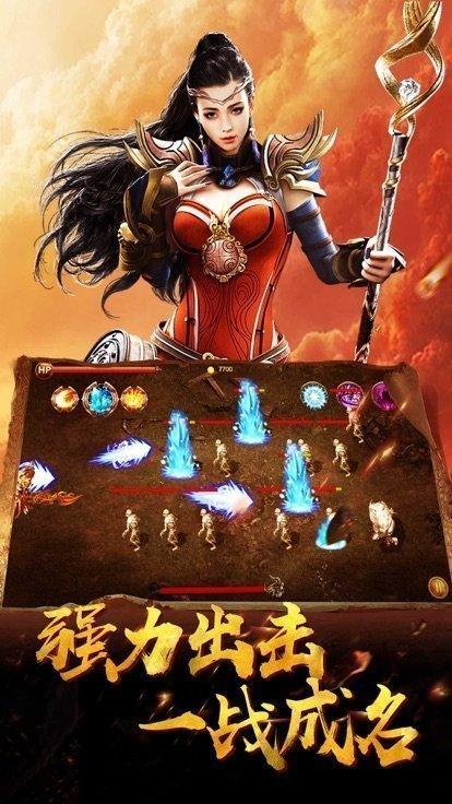 烈焰皇城超变版手游