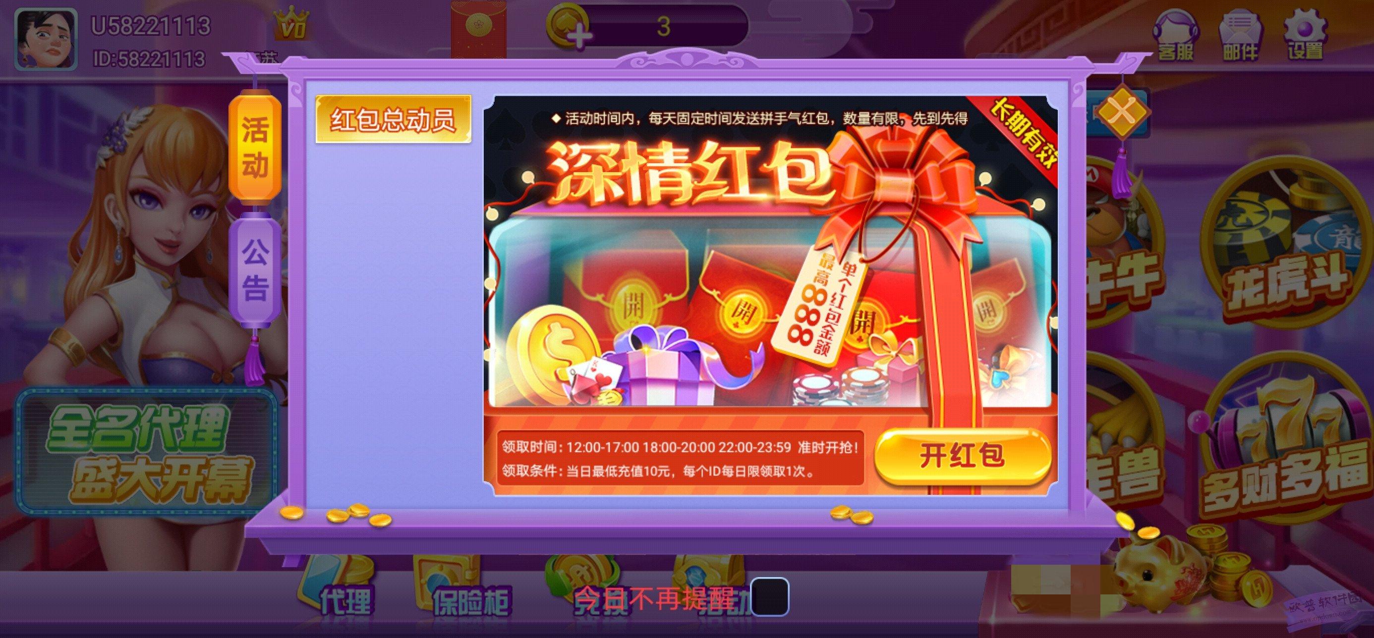 金鲤娱乐app