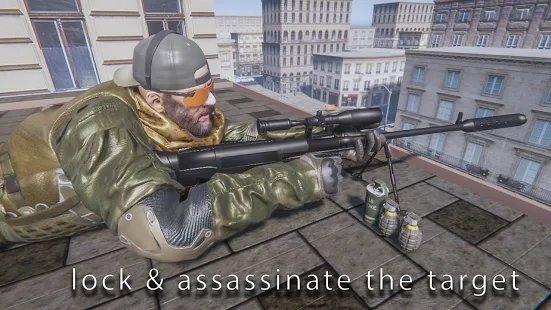 高楼现代狙击手3D游戏
