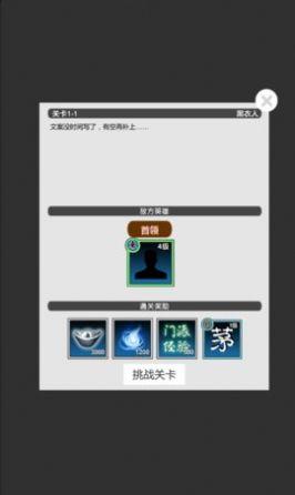 江江江湖官方版