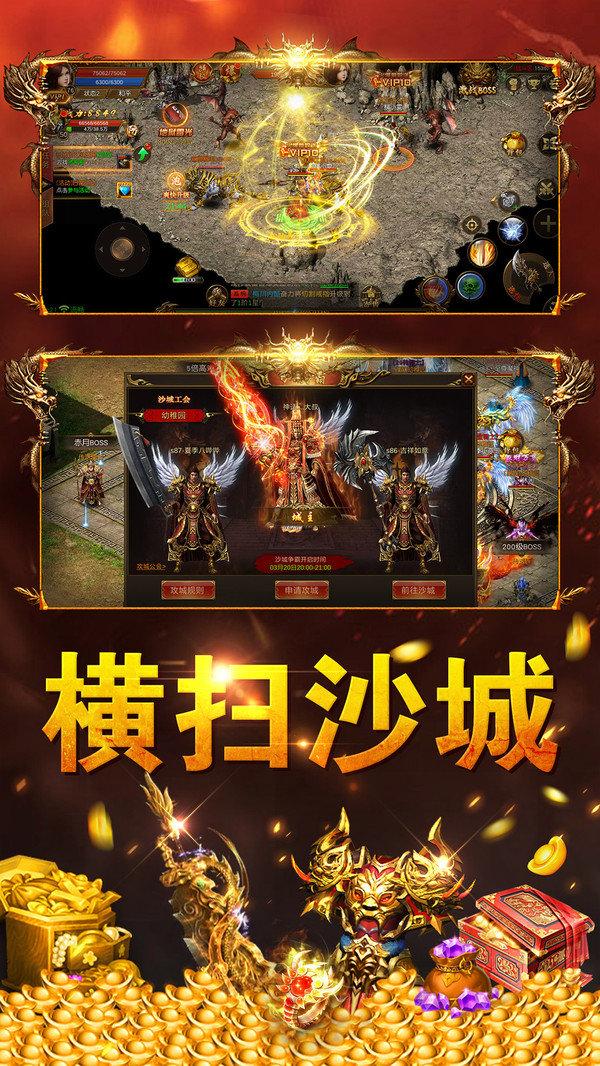 龙川复古传奇1.76手机版