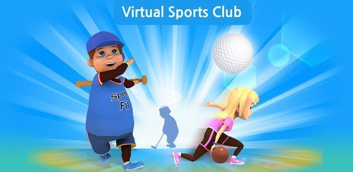 体育俱乐部模拟