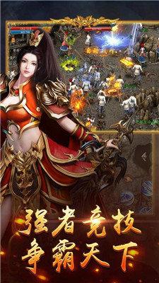 圣龙之争传奇单职业游戏