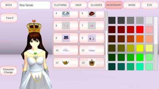 樱花校园模拟器公主裙皇冠修改器