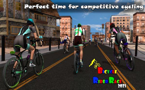 自行车骑士比赛2021中文版