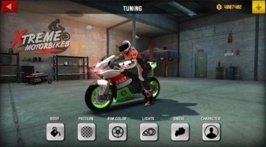 xtreme motorsports中文版